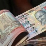 history of indian currency