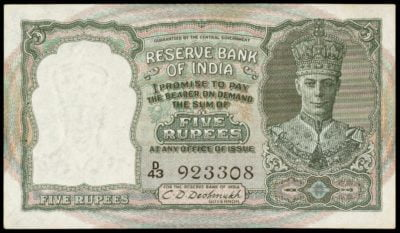 effect of 1857 revolt rupee
