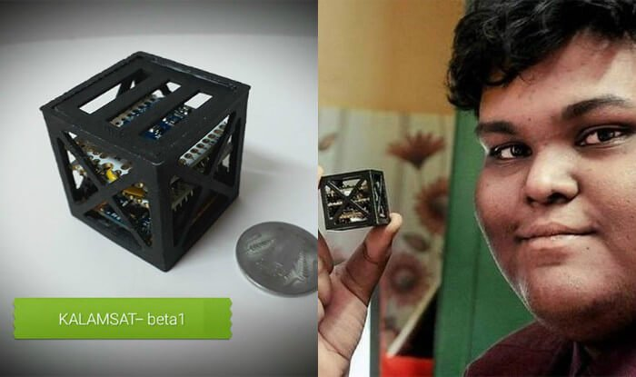 Rifath Sharook, An Indian Genius Who Designed The Tiniest ...