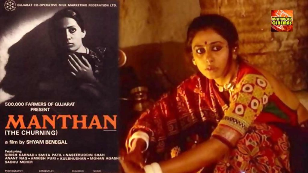 manthan movie 1976
